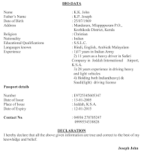 Cover Letter Biodata Template Download Free Personal Biodata