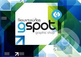 Αποτέλεσμα εικόνας για τυπογραφείο Gspot