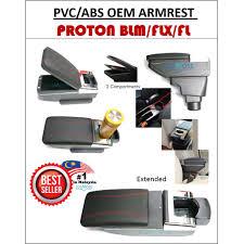 Proton BLM / FLX / FL 7 <b>USB</b> PVC Car Armrest <b>Red Line</b> With Drink ...