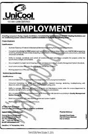 Project Engineer Mechanical Job Description Project Engineers Assistant Service Manager Tayoa Employment Portal