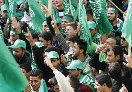 Image result for hamas rally