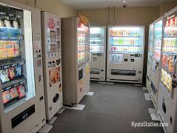 Bus Vending Machine Kyoto Unique New Miyako Hotel Kyoto Kyoto Station