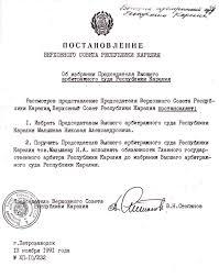 Курсовая по теме арбитражный суд newprovince Курсовая по теме арбитражный суд