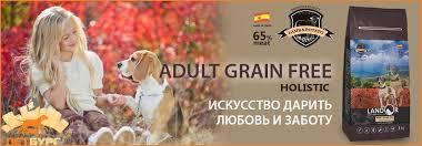 Корм Для Собак и Щенков <b>Ландор</b> (<b>Landor</b>), Обзор, Состав