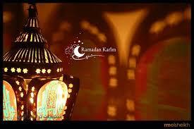 وسائط تهنئة رمضان 1436 , مسجات مصورة بمناسبة رمضان 2015