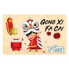 Aksi barongan ireng dan barongsai kartun untuk anak anak. Kartu Flazz Limited Edition Imlek Barongsai Berlogo Baru Dinomarket Online Retail Premium Marketplace
