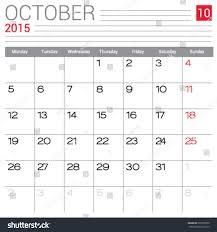 Unique Printable Calendar September 2015 Downloadtarget