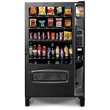 Used Vending Machines Amazon Amazing Amazon AB 4848 Refrigerated Food And Beverage Combo Vending