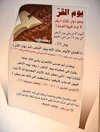 abou mohammed (@nasseralhilalli)