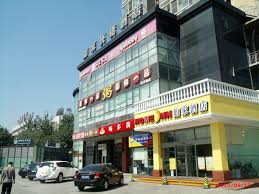 7 Days Inn Beijing Wukesong Branch