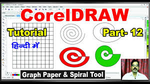 How To Use Graph Paper Spiral Tools In Coreldraw X 7 6 5 4 3 Hindi Urdu 12