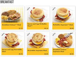 mcdonald s deluxe breakfast. Exellent Breakfast Image  Throughout Mcdonald S Deluxe Breakfast G