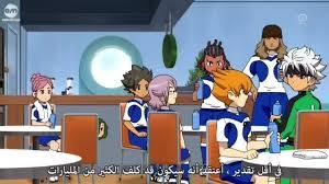 يحكي الأنمي عن قصة فريق يحلم بأن يصبح الأول في البلاد في كرة القدم، يواجه الفريق بعض المشاكل والصعوبات ، ولكنهم يتغلبون عليها. ابطال الكره الفرسان الجزء محبي ابطال الكره الفرسان
