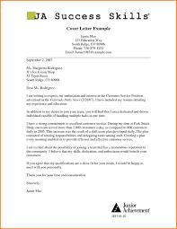 What Should Be In A Cover Letter For Resume Sample Of Application Letter Pdf Granitestateartsmarket 31