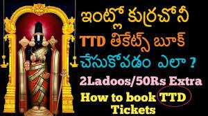 Tirumala Tirupathi Devasthanam Ttd Online Tickets Booking