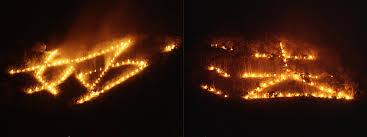 「五山送り火」の画像検索結果