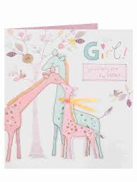 Our Family Tree Baby Girl Congratulations Card