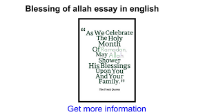 blessing of allah essay in english google docs