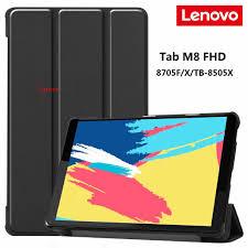 Bao da máy tính bảng nam châm nắp lật cho LENOVO TAB M8 FHD 8705F / X /  TB-8505X 2020