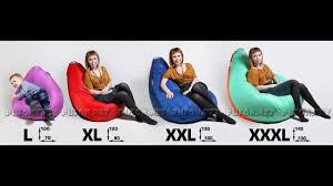 Как выбрать размер <b>кресла</b>-<b>мешка</b>? - YouTube