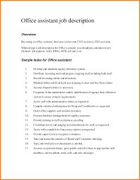 Fantastic Office Clerk Resume Sample In Office Clerk Resume