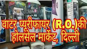 whole market of water purifier r o ki whole market