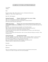 start of cover letter cover letter heading format no name best of how start cover letter