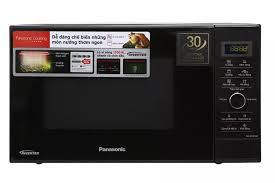 Lò vi sóng inverter Panasonic NN-GD37HBYUE 23 lít: Mua bán trực tuyến Lò vi  sóng với giá rẻ
