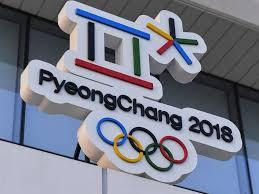 список спортсменов которые едут на олимпиаду в 2018 году