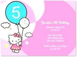 invitation card hello kitty hello kitty invitations adorable cute birthday party invitation card
