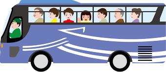 「バス イラスト」の画像検索結果
