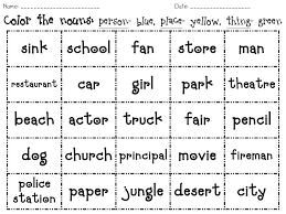 Cut And Paste Worksheets For 2Nd Grade Free Worksheets Library ...
