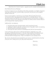 Sample Human Resources Resume template Human Resource Manual Template Resources Resume Hr 68