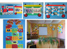 Оформление школы картинки