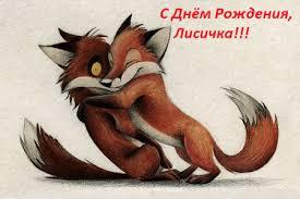 www.reincarnation.su :: Просмотр темы - С Днем Рождения, Эрида!