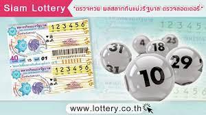 ถ่ายทอดสดหวย 1 ตุลาคม 2560 การออกสลากกินแบ่งรัฐบาล  https://www.lottery.co.th/lotto/1-10-60 #ตรวจหวย #หวย #ผลสลากกินแบ่งรัฐบาลติดตามห…  | 1 ตุลาคม, พฤษภาคม, ตุลาคม