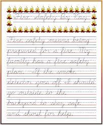 test essay writing meaning in telugu