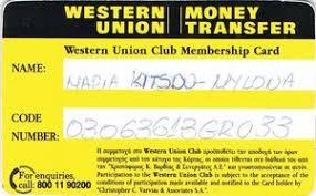 Col Western gr-wu-001 Transfer 02 Union Union western money Club Greece Functional Card