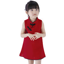 <b>Chinese</b> Style Baby <b>Girls Cheongsam Dresses</b> Vintage Red ...