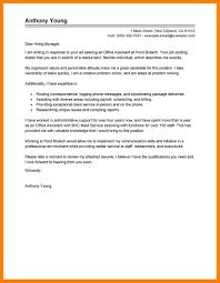 7 Office Admin Cover Letter Informal Letters