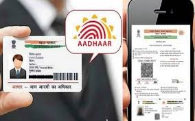 Here is all you need to know about the big changes in Aadhaar update