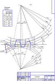 Курсовая работа по теории механизмов и машин Тема Механизмы  Все разделы Теория машин и механизмов
