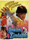 Uttara Baokar Zindagi Zindabad Movie