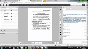 Видео Заполнение отчета по практике  Видео 5 Заполнение отчета по практике