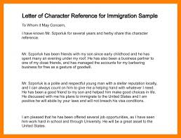 ins letter of recommendation immigration waiver letter sample new company driver
