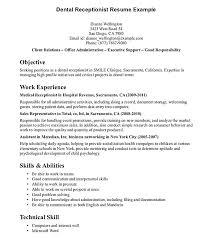 Dental Receptionist Resume Sample Dental Office Receptionist Resume