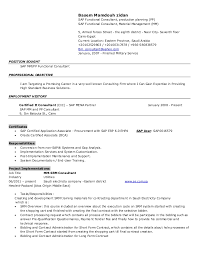 Sap Mm Functional Consultant Resume Sap Mm Functional Consultant