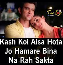 Kash Koi Sad Pinterest Hindi Quotes Love Quotes And Quotes Enchanting Jb Ach Tha Quotes In Hindi