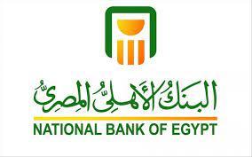 ارتفاع عدد عملاء البنك الأهلي إلى 16.5 مليون في مارس الماضي - جريدة المال