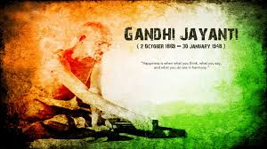 essay on gandhi essay on gandhiji father of our nation mahatma  essay on gandhiji father of our nation essay on gandhiji father of our nation